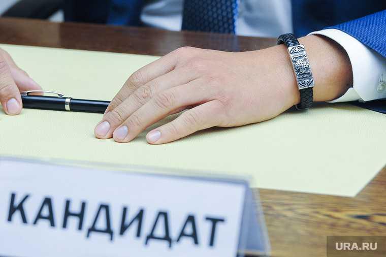 конкурсная комиссия глава Перми