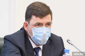 коронавирус ограничения Свердловская область губернатор Евгений Куйвашев указ