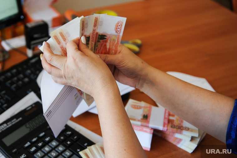 маткапитал в России