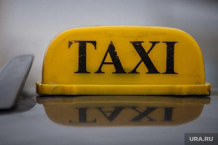 новости хмао таксист угрожал выследил потребовал деньги нахамаил грозился ударить наглые таксисты напал на женщину
