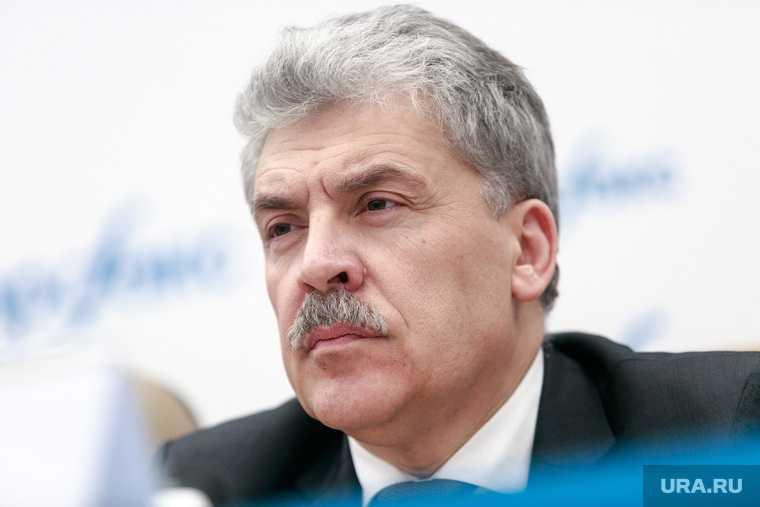 Грудинин баллотируется в Госдуму РФ выборы в Госдуму в 2021 году