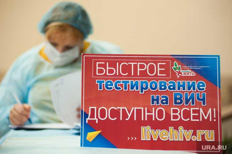 ВИЧ туберкулез Нижний Тагил Свердловская область