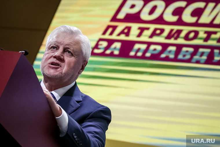 внеочередные выборы губернатор задержан Иван Белозерцев Справедливая Россия Сергей Миронов