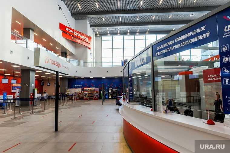 челябинск аэропорт минирование. челябинск эвакуация аэропорт