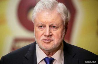депутат Госдумы попросил Путина вернуть пенсии тысячам россиян
