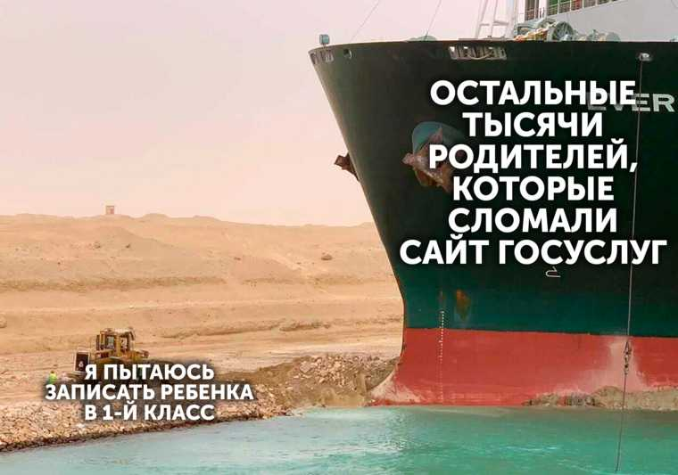 Единая Россия ЯНАО региональное отделение