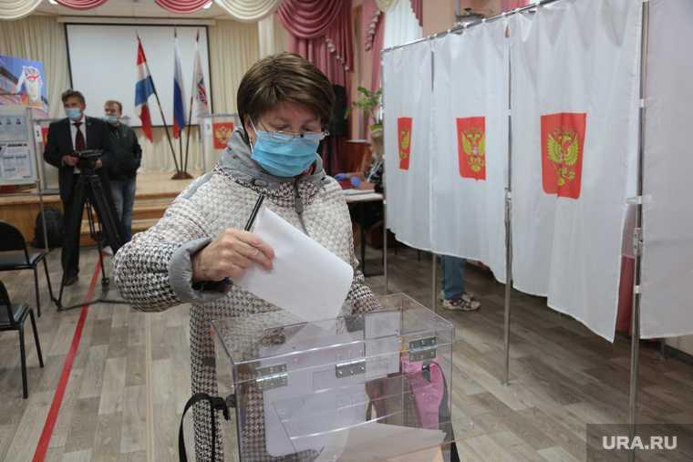 выборы в кунгуре