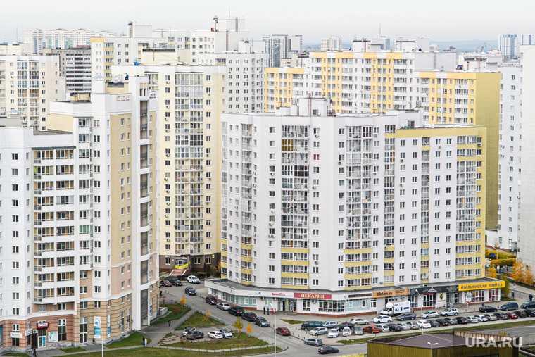 вопросы ореновации жилья вЕкатеринбурге
