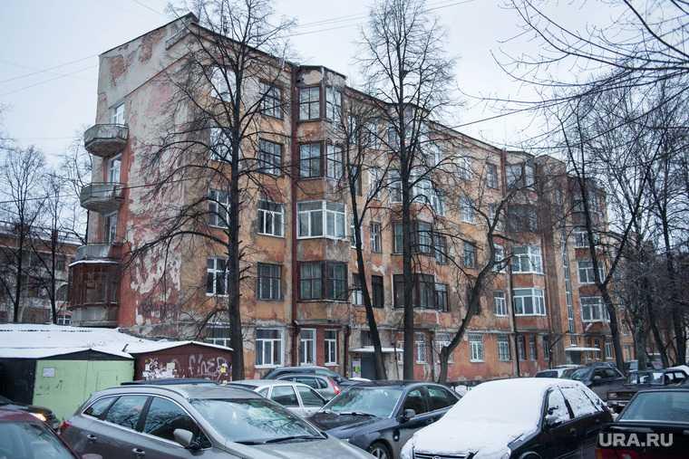 Городок чекистов. Екатеринбург