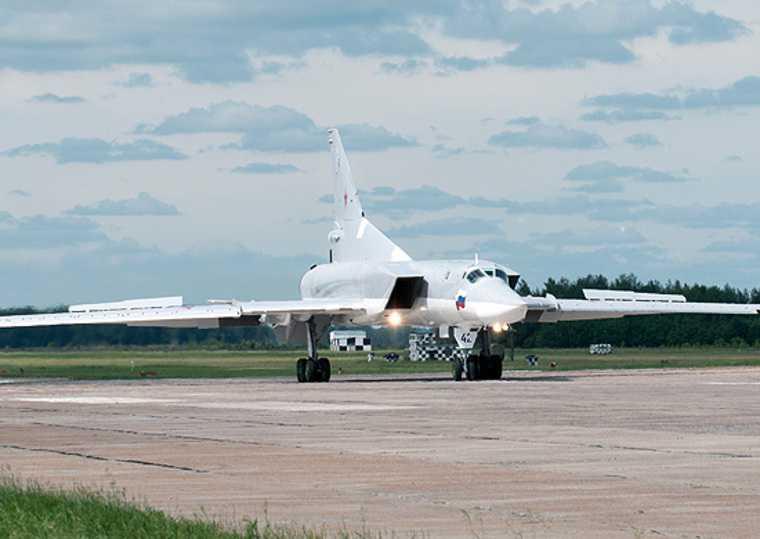 Ту-22М катапультирование погибли летчики самолет бамбардировщик