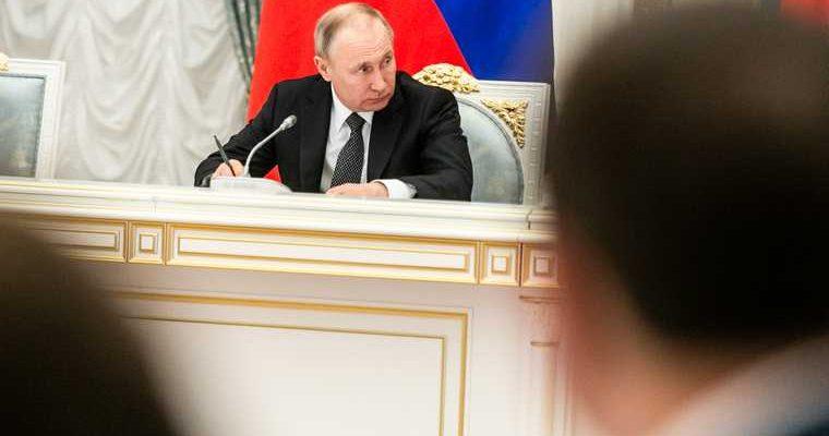 АНО «Россия — страна возможностей»