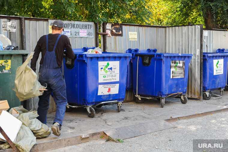 Челябинская область КСП проверка министерство экологии муниципалитеты мусор ТКО площадки ревизия