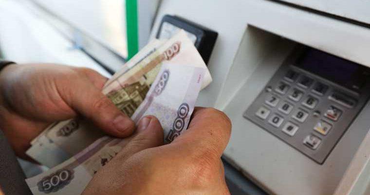 отток средств из банков