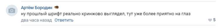Соцсети посмеялись над новым логотипом «Яндекса». «Не жирный, а бодипозитивный»