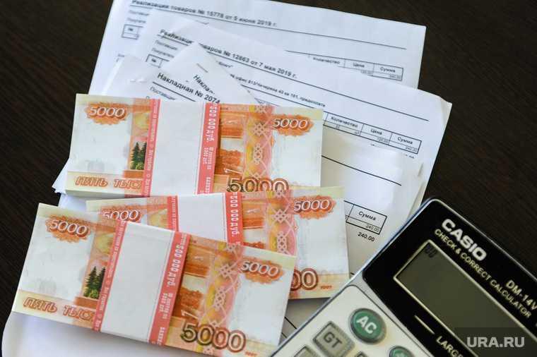 ЯНАО предприятия финансовая отчетность налоги уклонение