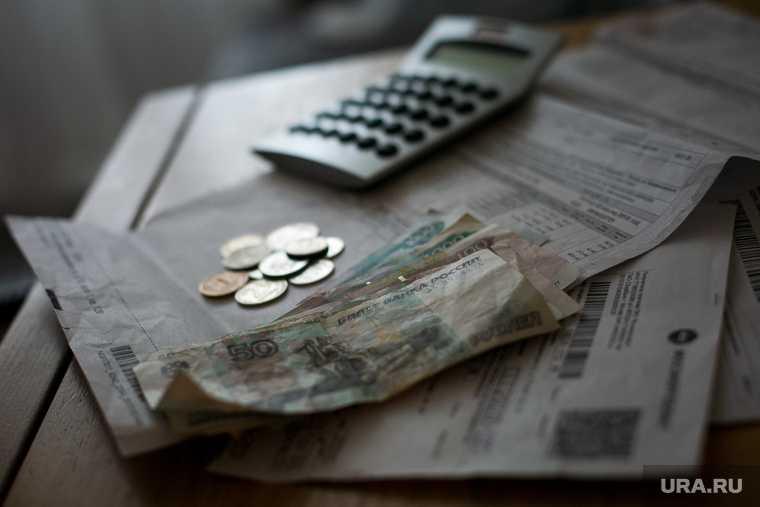 Миронов о списании долгов россиян