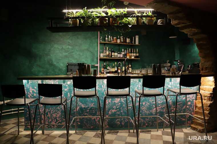 Курганский бар