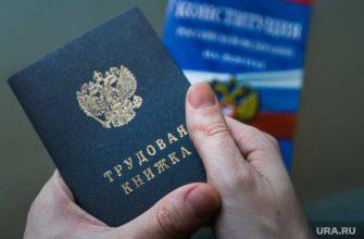 реформа правительства пермского края. новости перми