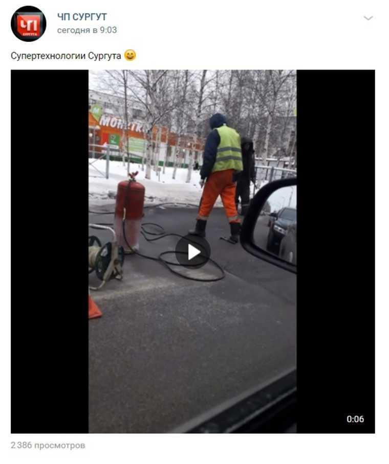Дорожники ХМАО огнем сушат асфальт, чтобы нанести разметку. Фото, видео
