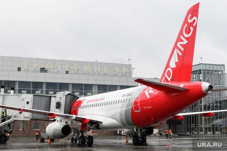 билет на самолет Екатеринбург Анапа цены