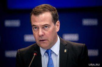 заработок Медведева
