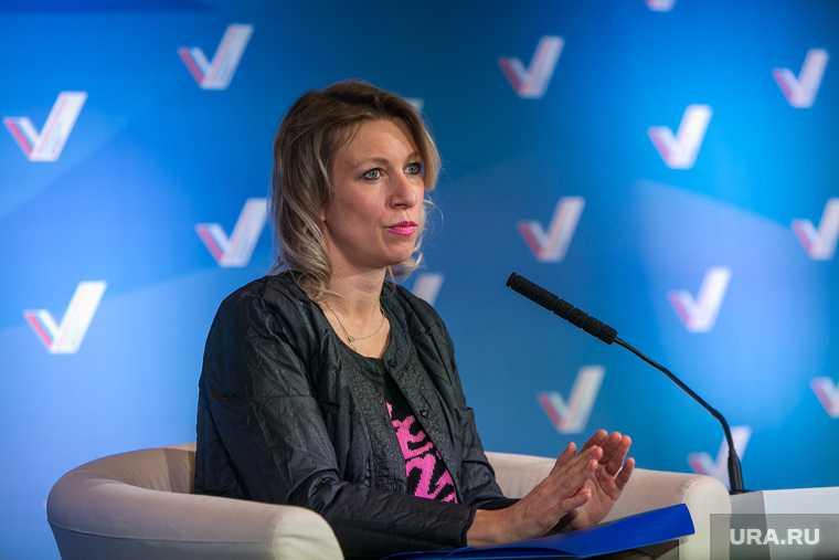 угрозы обвинения Чехия дипломаты выслали Россия Мария Захарова