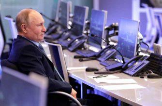 Путин МИшустин координационный центр правительство