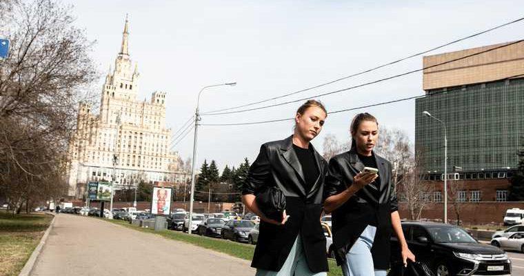 погода Москва