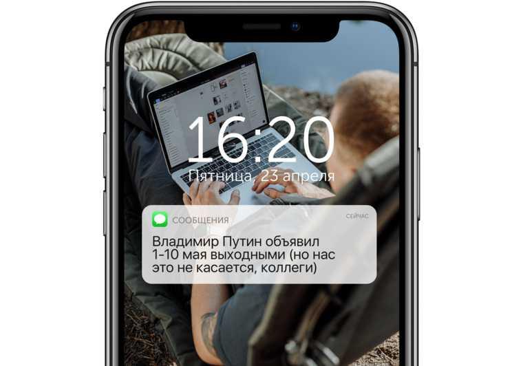 инсайды слухи Свердловская область