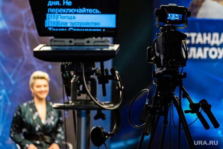 Екатеринбург телевидение кастинг