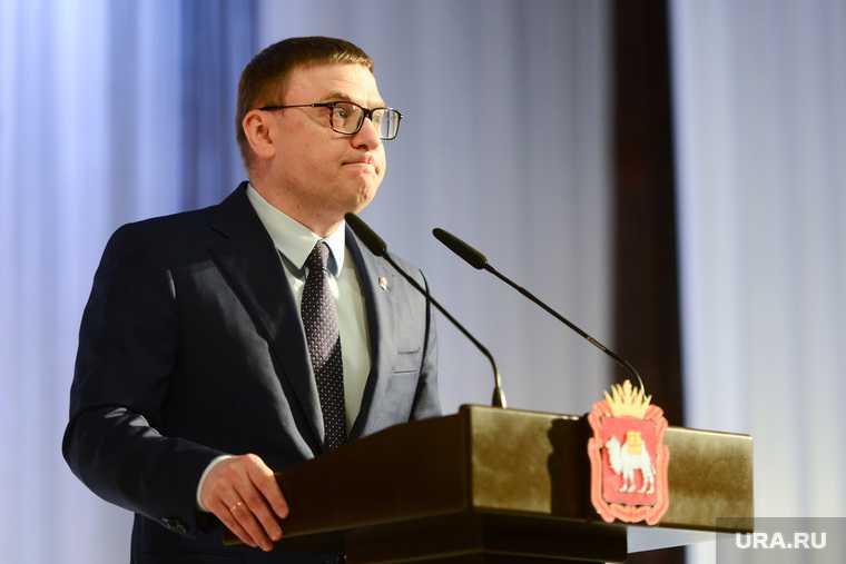 Челябинская область губернатор Текслер пьяный глава Сабиров чиновники