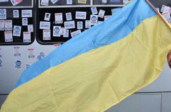 Украина просит защиты от российской агрессии