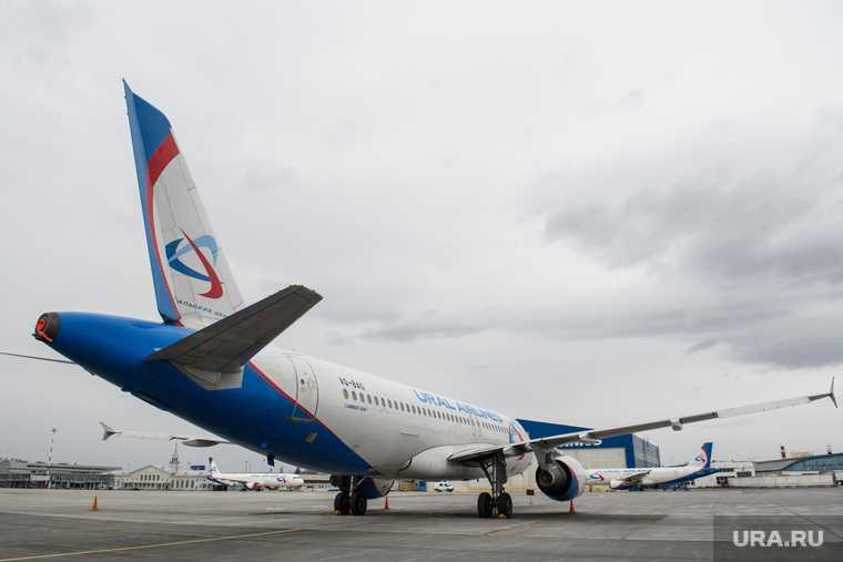 уральские авиалинии аэрофлот турция билеты деньги вернуть рейсы отменили