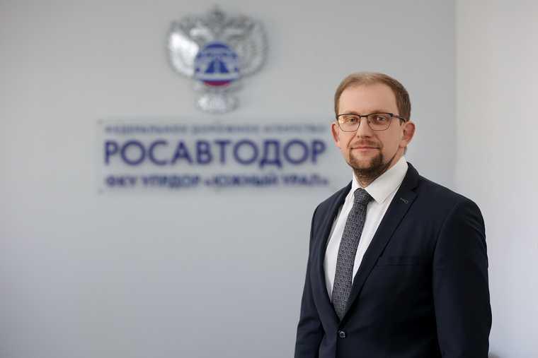 В челябинской структуре Росавтодора сменился руководитель. Он будет отвечать и за курганские дороги