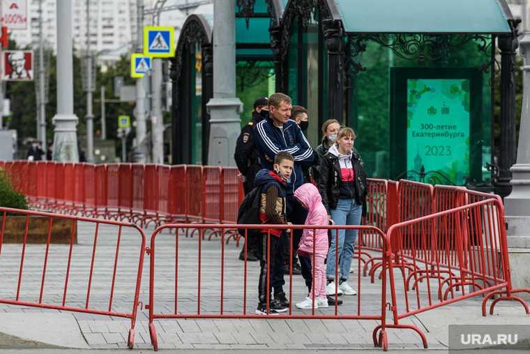 перекрытие улиц Екатеринбург 21 апреля митинг Навальный