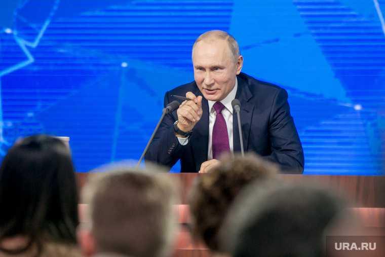 Путин получение вычетов