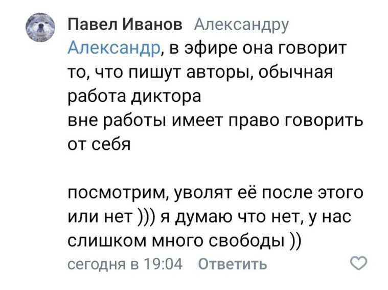 В соцсетях обвинили Андрееву в лицемерии из-за обвинения власти. «Вот и скажи это на ТВ»