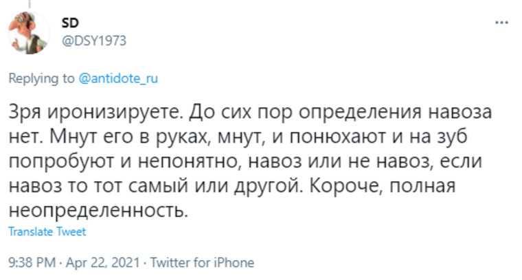 В соцсетях посмеялись над законом о навозе в РФ. «Теперь строго по ГОСТу»