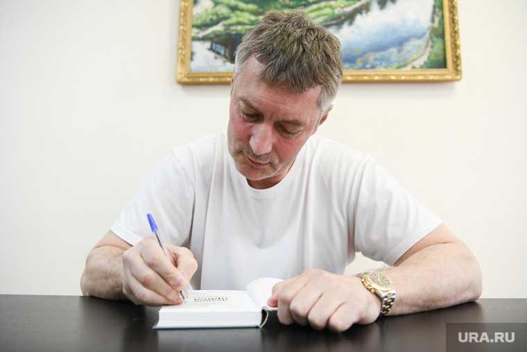 Евгений Ройзман арест полиция Екатеринбург митинги