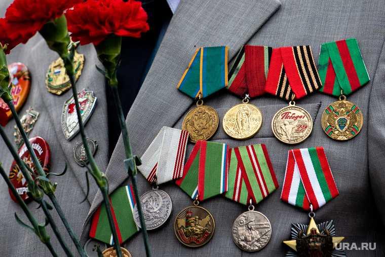 Челябинские власти поздравили с 9 Мая мертвого ветерана