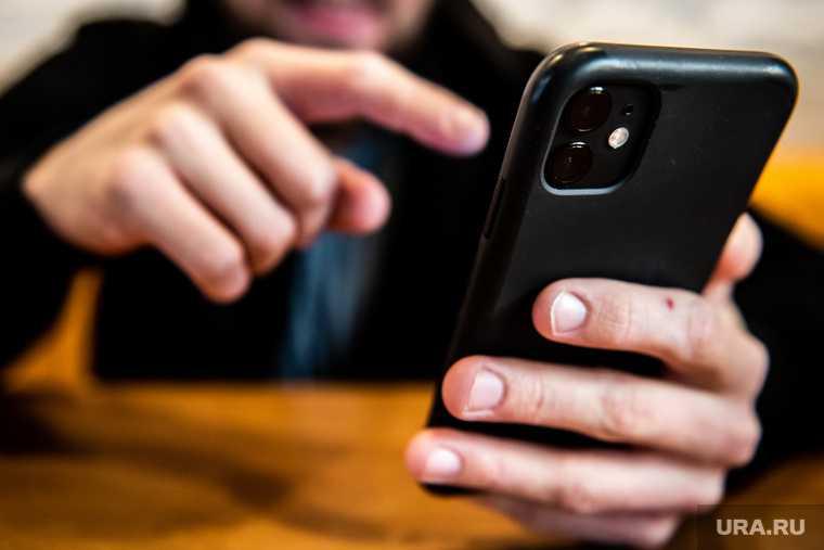смартфоны безопасность вирусы что делать правила хакеры Сергей Варской