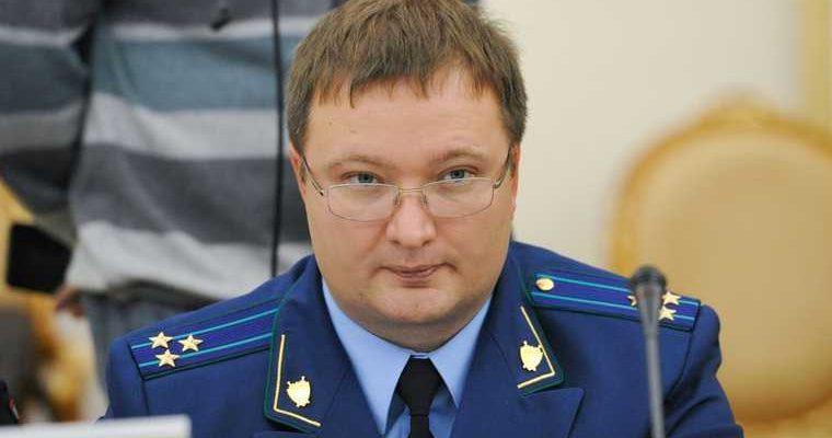 прокуратура Тюменской области Руфат Биктимеров