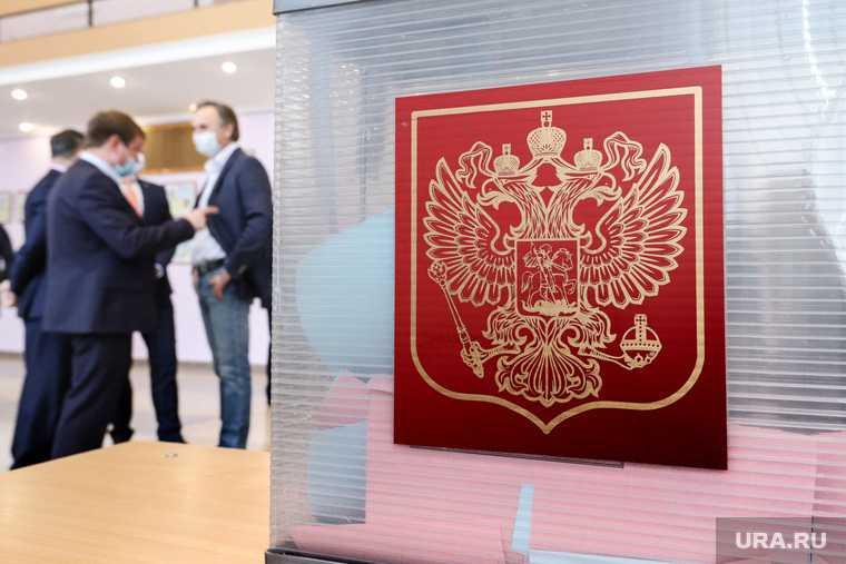 Партия закрытие минюст цик выборы Интернациональная партия России и Партия социальных реформ