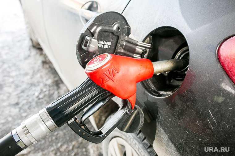 стабилизация цен на топливо