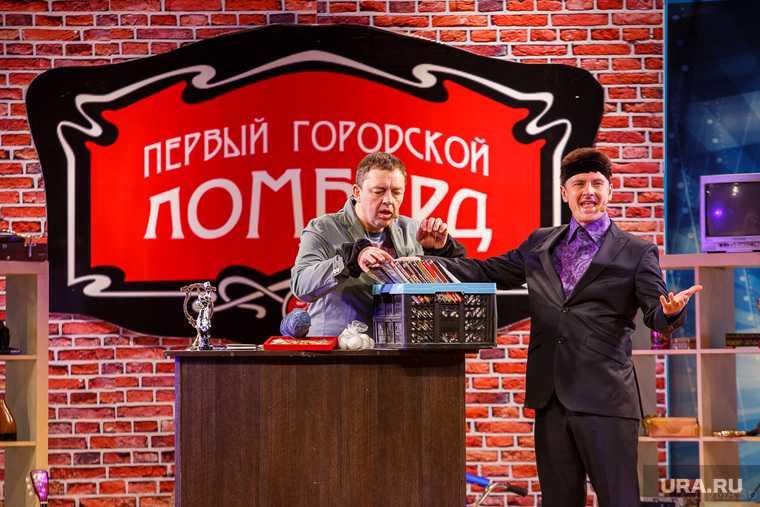 Нетиевский суд Уральские пельмени