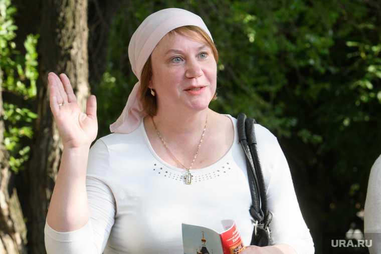 свердловское заксобрание выборы 2021 года Оксана Иванова «Справедливая Россия» молебен
