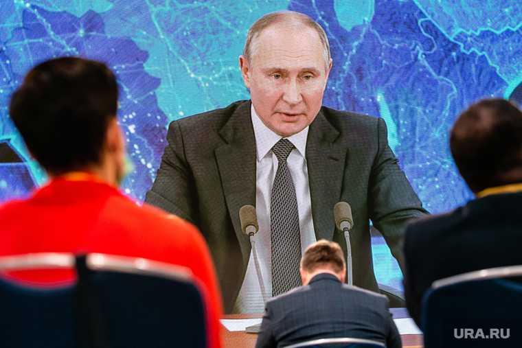 последние новости Путин политика