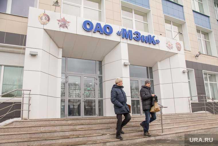 МЗиК Екатеринбург дивиденды акционеры