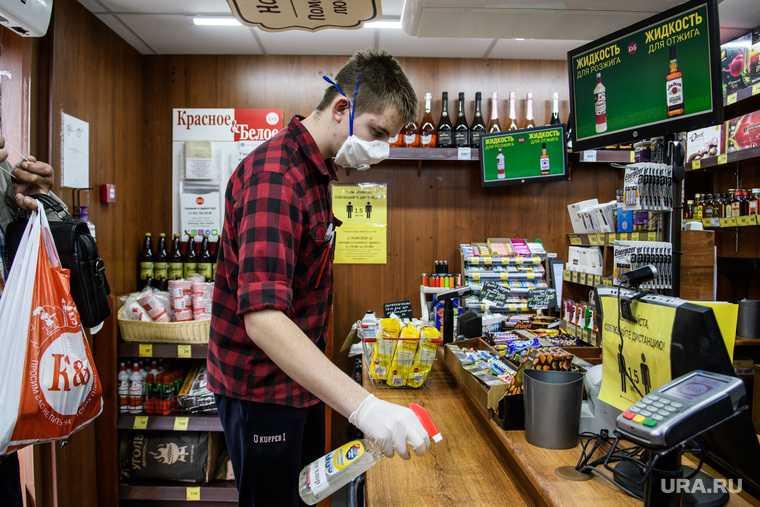 Сетевой магазин супермаркет алкомаркет