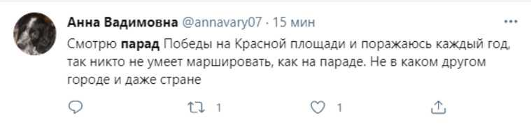 Россияне спорят в соцсетях из-за парада. «Его используют для иных целей»